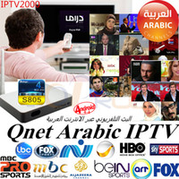fox boxes - Years best Arabic IPTV box Android smart TV Box HD Support BBC MBC HBO BEIN sports SKY fox better than lool box