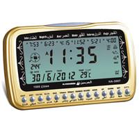 azan alarm - Cites Islamic Muslim Table Azan Clock Pray Reminder Fajr Alarm with Qibla Direction Hijri Gregorian Calendars HA G