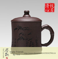 bamboo leaf tea - GMTao Bamboo Leaf All Handmade Purple Clay Tea Cup ZISHA Tea Cup Yixing Tea Cup Chinese Gifts V4 ZINI S01