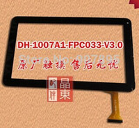 Wholesale RX16 TX26 JU SR DH A1 FPC033 V3 DH A1 FPC033 inch Touch screen panel FOR Tablet PC Noting size and color