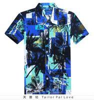 hawaiian shirts - Q4 Mens Casual Surf Board Beach Clothes Cruise Tropical Shirts Hawaiian Turn down Collar Short Sleeve Shirts