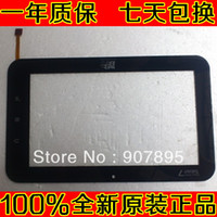 best tablet pc buy - Capacitive touch screen For quot Best buy tablet PC easy home PB70DR8225 PINGBO Noting size and color
