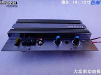 high power car amplifier - Manufacturers of high power amplifier board V car subwoofer amplifier board car amplifier subwoofer amplifier board