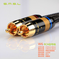 Cheap SMSL W6 Interconnect RCA Cable with japanese Oyaide single crystal oxygen-free copper wire