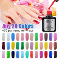 Wholesale Elite99 Color Soak off Gel Polish Full Set UV Gel Kit Manicure Gel Polish ml choose colors One Step UV Nail Gel