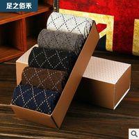 wool socks - Box Pairs Gift Box High Quality Wool Socks Thickening Male Dimond Plaid Wool Sports Socks Winter Hot selling