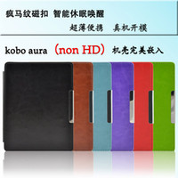 aura free - For Kobo aura inch Not HD super slim leather cover case with magnet closure