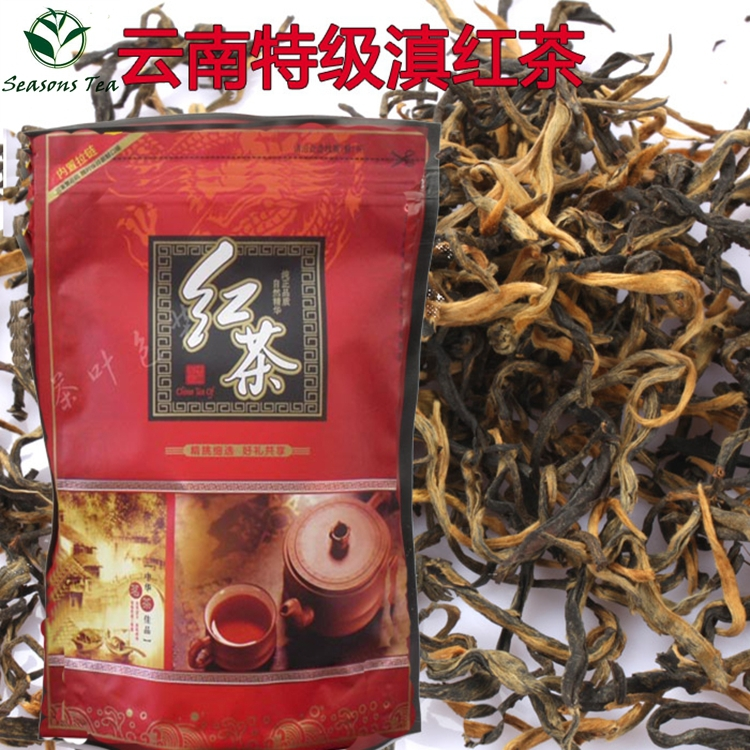 Wholesale Yunnan Black Tea Dian Hong Fresh Tea A bud leaf Kungfu Organic for Health Care Fit g