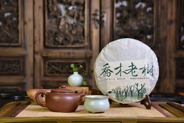 al por mayor árbol cenador-Yunnan arbor viejo árbol menghai shen sheng té crudo puer para la salud, la piel, regalo, 357g chino pu'er té, pu er pu-erh té