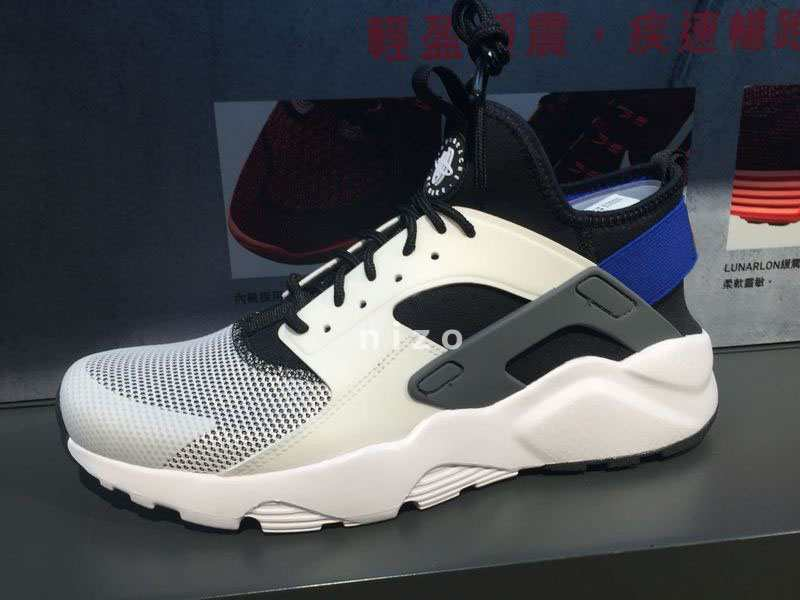 how to clean white huaraches mesh