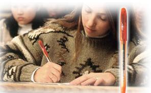 考试专用笔