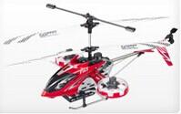 4.5通道中型金属结构遥控直升机