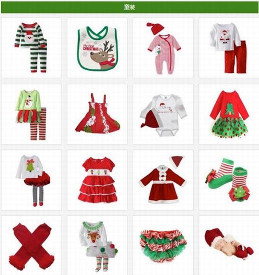 圣诞节热门童装