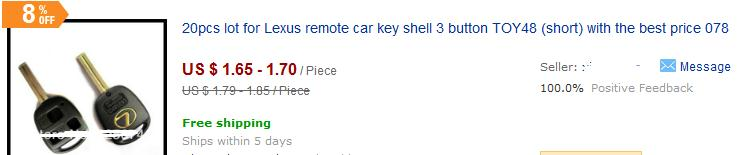 汽车无钥匙启动系统
