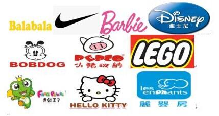 儿童玩具品牌商招募计划