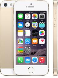 Smartphone Reconditionné iphone 5S