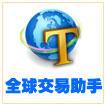敦煌网增值服务频道