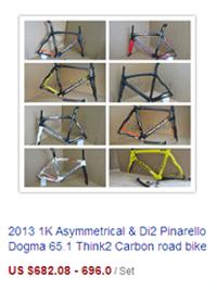 bike_l2
