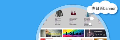 敦煌网,定价广告,推广营销,引流方式