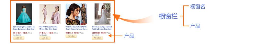 敦煌网店铺橱窗智能控_外贸技巧_跨境电商_帮助您更好地在敦煌网做外贸生意_敦煌网