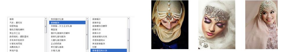 婚纱礼服产品招募_中东款外贸婚纱礼服_外贸婚纱礼服紧俏产品-敦煌网