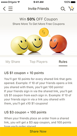 Coupon sharing app