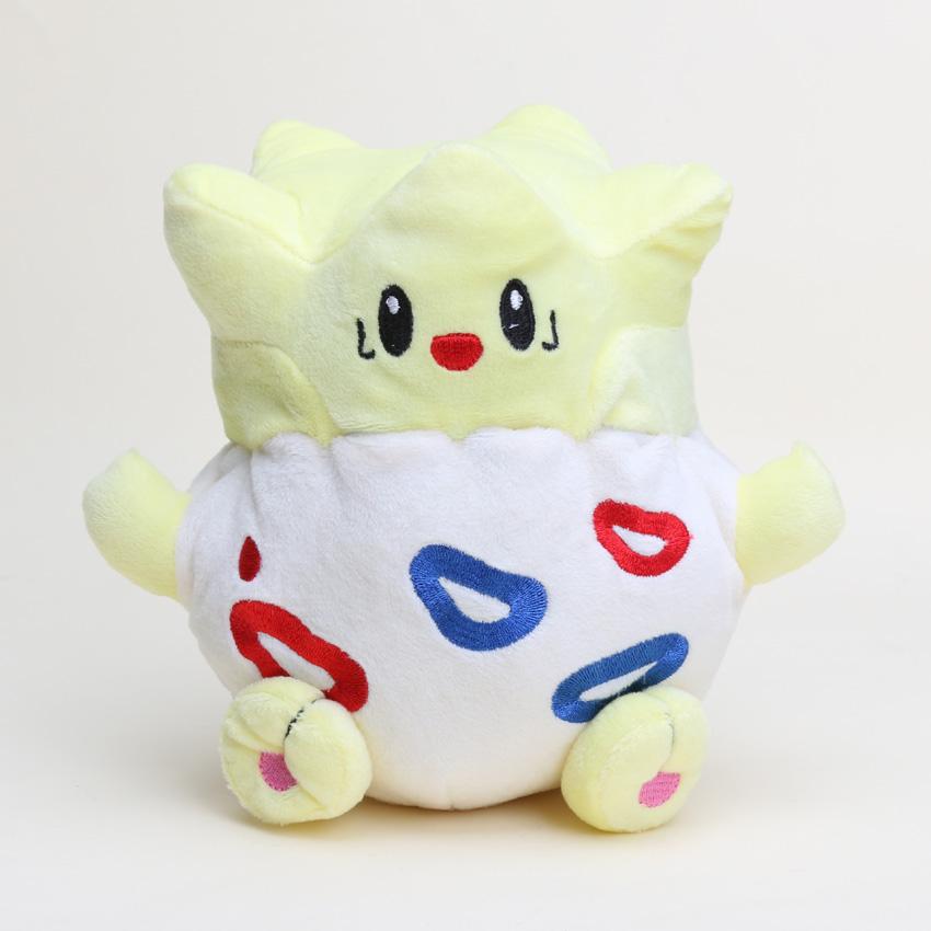 Soft Toys With Pockets : Pikachu togepi plush toy pocket center soft