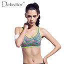 Detector Women Quick Drying Shock Absorption Professional Sports Yoga Bra