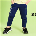 Children's leisure trousers
