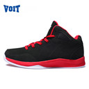 VOIT High-Top Easy To Bend Athletic Basketball Shoes