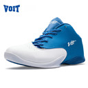 VOIT Men's Basketball Shoes