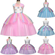 Girls Rainbow Clothes Unicorn Princess Party Prom Dress