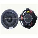 ashion 40w 6.5 inch in ceiling speaker