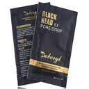 DOBERYL  Black Head Mask