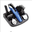 pritech hair clipper