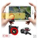 Mobile phone rocker suction cup
