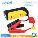LUNDA Car Jump Portable Car JumpStarter 12V Car Engine Emergency Battery Fast Charge,High power mobile power supply