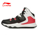 LI-Ning Men's Basketball Shoes