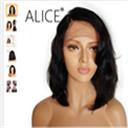 ALICE Short Glueless Lace Front Human Hair Wigs