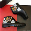 Multicolor Animal tiger Martin Ankle boots