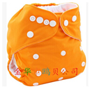 Adjustable Reusable Washable Baby Cloth Diaper