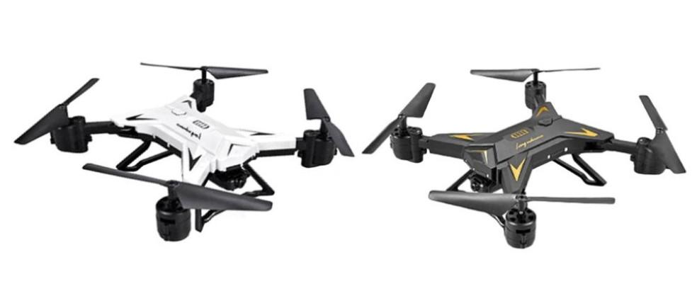 KY601S drones