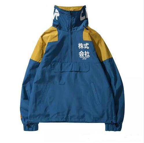 Half Zipper Pullover Jackets Men