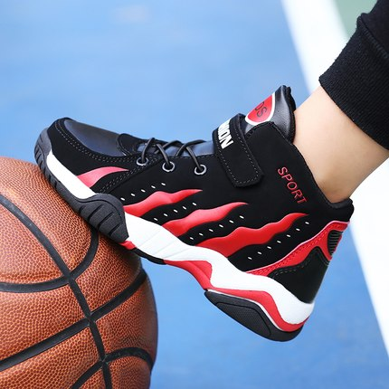 Sweety partners Boy's basketball shoes