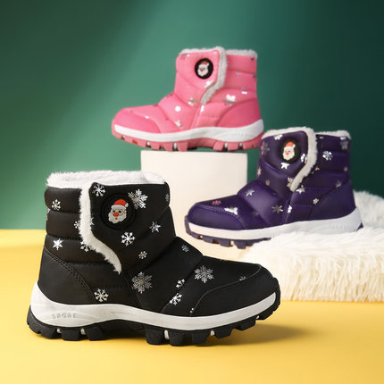 Sweety partners Warm and waterproof snowmobile boots