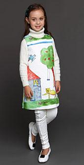 Designer Princess Dresses