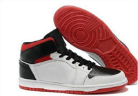 New Model Retro 1 I High Top Men's Basketball Sport Shoes
