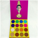 Masquerade Palette By Juvia's Place