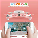2016 Keyshare KIMON Mini Drone With Camera 4K HD US-Flying Pocket Aircraft GPS RC Quacopter FPV Drone Panoramic image