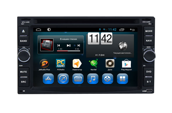 Android Car DVD Players